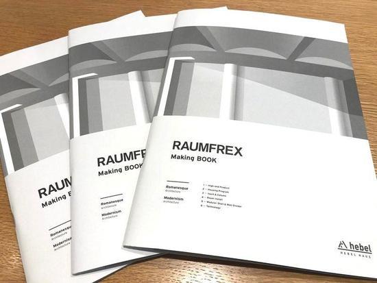 RAUMFREXカタログ.jpg