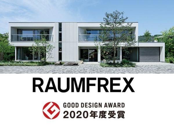 RAUMFREX外観.jpg