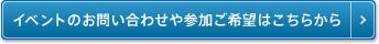 btn_ao.jpg
