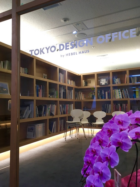 東京デザインオフィス