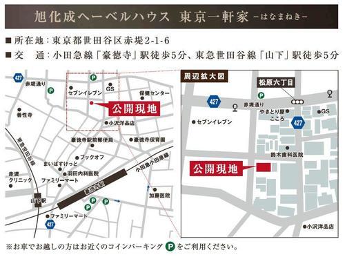 豪徳寺地図.jpg